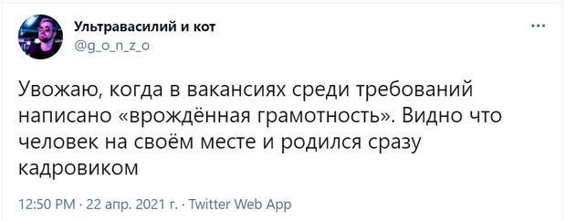 Фото №2 - Шутки четверга и решительный Брежнев