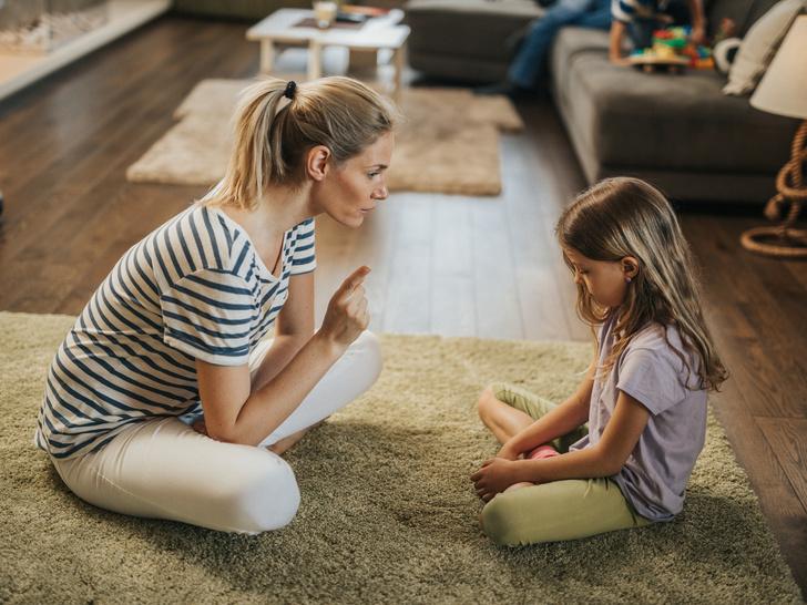 Фото №2 - 10 неочевидных признаков токсичных родителей (возможно, это вы)