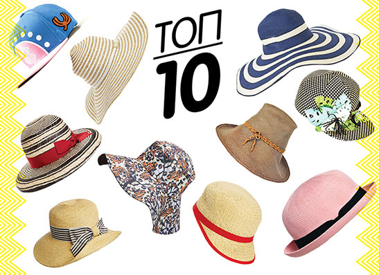 Фото №1 - Топ-10 летних шляп