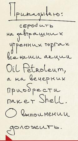 Фото №5 - Как определить характер по почерку