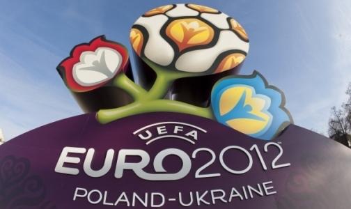 Фото №1 - ВОЗ выпустила медицинскую инструкцию для болельщиков на Евро-2012