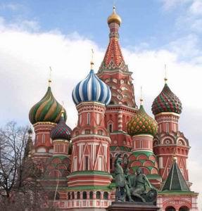 Фото №1 - В Москве проследят за иностранцами