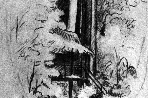 Фото №1 - Деревня Бонгу сто лет спустя