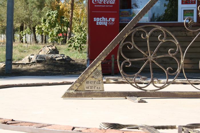 В Волгограде появились солнечные часы