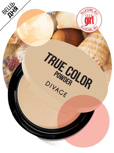 Компактная пудра True Color от DIVAGE