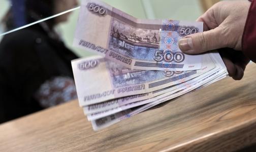 Фото №1 - Страховщики назвали топ-10 бесплатных медуслуг, за которые незаконно просят заплатить