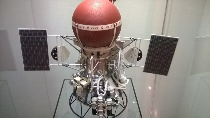 Фото №2 - 45 лет назад советский космический аппарат «Венера-9» приземлился на Венере и сделал ее фотоснимки