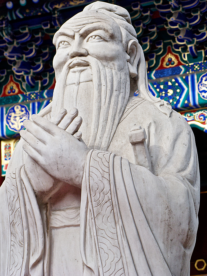 Фото №5 - Китайская мудрость, или По следам Конфуция