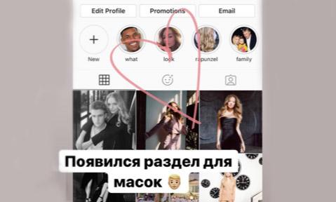 Фото №3 - Лиза Пескова создала маску для «Инстаграма» в виде знаменитых усов своего отца