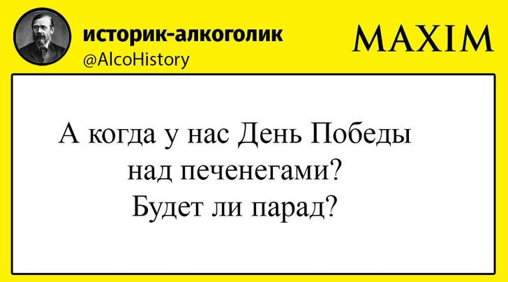Фото №1 - Лучшие шутки про новое обращение Путина и печенегов