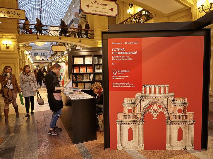 Фото №7 - «Музейная линия» на книжном фестивале «Красная площадь»: все самое интересное о событии