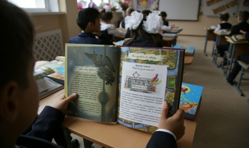 Фото №1 - Петербургскую школу оштрафовали за нарушение режима при менингите