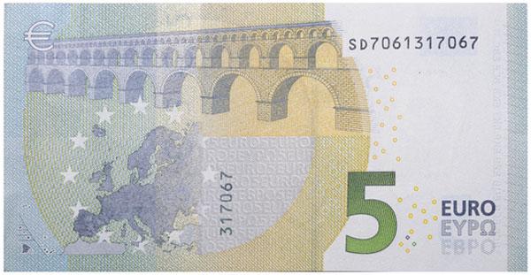 Фото №3 - Удаленный доступ: банкноты-путеводители по курсу евро