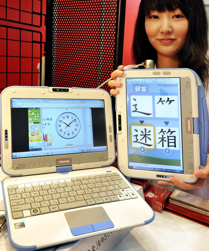 Фото №5 - Многообещающие инновации 2010-х, которые оказались никому не нужны