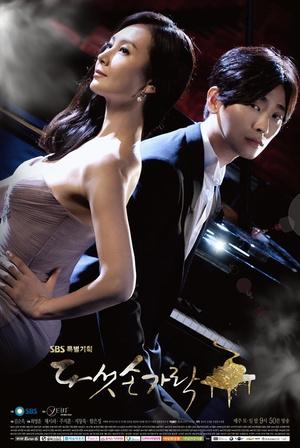 Фото №7 - Какие корейские сериалы посмотреть, пока ждешь новую дораму с Чжи Чан Уком