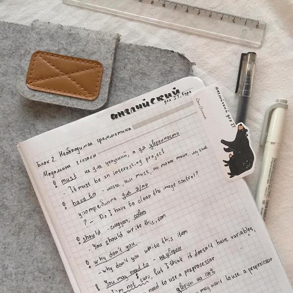 Фото №1 - 5 простых советов, которые помогут улучшить почерк