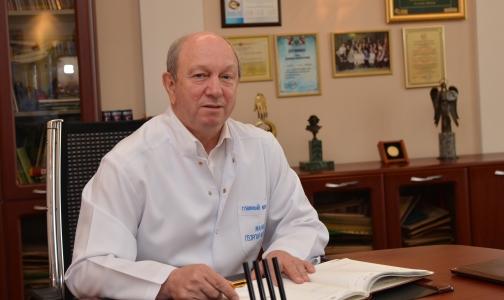 Фото №1 - Главный онколог: На лечение одного петербуржца с диагнозом «рак» тратится 7 тысяч рублей