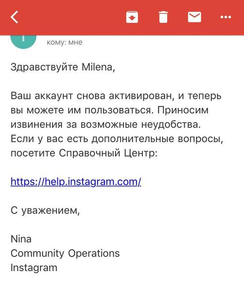 Фото №1 - Бойтесь! Милена Чижова ищет всех, кто жаловался на ее Инстаграм