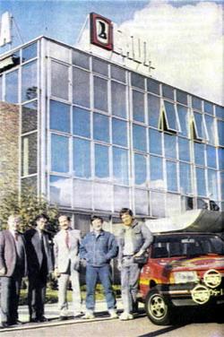 Наша машина у здания французской фирмы «Лада-Пок», на стенде которой она выставлялась на Всемирном автосалоне в Париже.