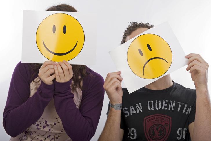 Фото №1 - Ученые обнаружили область мозга, отвечающую за пессимизм