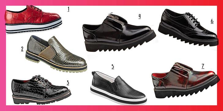 Фото №1 - 50 пар обуви для школы