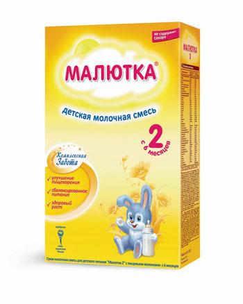 Фото №6 - Адаптированные смеси: заменители грудного молока