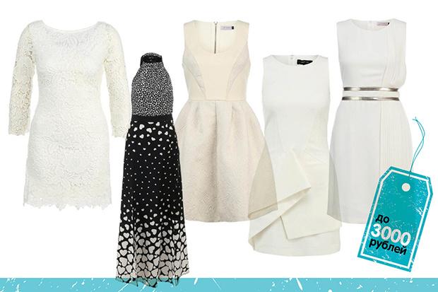 Фото №4 - Топ-80: Выпускные платья на любой вкус и кошелек