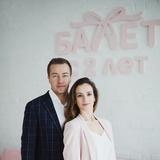 Эксперты: Татьяна и Дмитрий Корнеевы