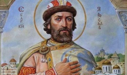 Фото №1 - В Минздраве назвали причину смерти князей Владимира и Ярослава Мудрого