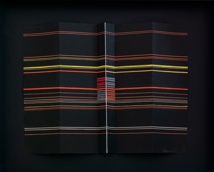 Фото №1 - «Четкие контуры»: выставка в галерее Алины Пинской