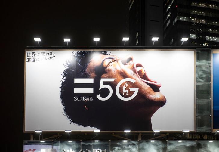 Фото №8 - Пятая генерация: 10 фактов о 5G