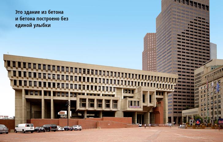 Фото №2 - Они позорят свой район! 10 уродливых архитектурных сооружений