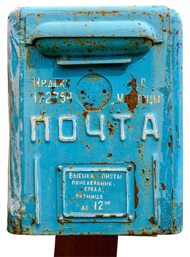 Фото №1 - Сыграть в ящик: факты о почте и почтовые рекорды