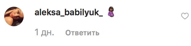 Фото №3 - Почему пользователи Сети думают, что финалистка «Холостяка» Вика Короткова беременна