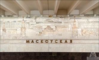 Фото №36 - Следующая станция— «Москва»: 10 отсылок к Москве в мировом метрополитене и наоборот