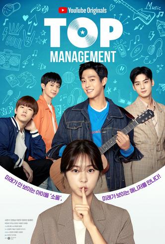 Фото №2 - 5 корейских дорам про кей-поп и айдолов