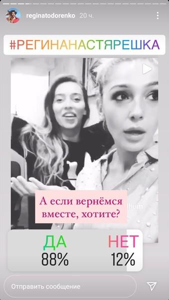 Фото №1 - Теперь официально: соведущей Насти Ивлеевой в новом сезоне «Орла и решки» все-таки будет Юлия Коваль