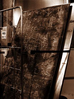 Фото №4 - Бесконечное число имен бесконечности