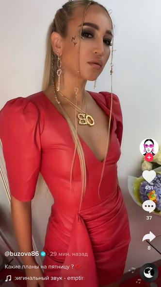 Фото №3 - Слишком горячо! Оля Бузова в красном платье с очень большим вырезом на груди