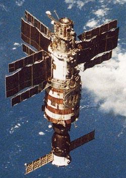 Фото №2 - Человечество спасется за пределами Солнечной системы