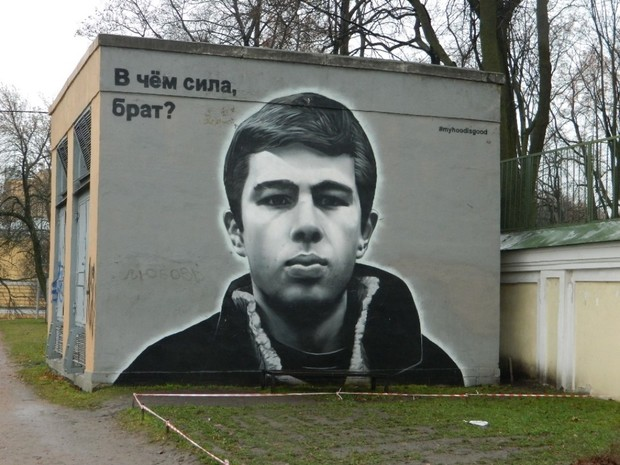 Фото №4 - В Бразилии появилось граффити с портретом донны Розы из фильма «Здравствуйте, я ваша тетя» (фото и видео)