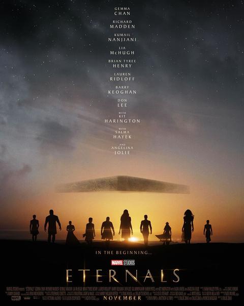 Фото №1 - Опубликован первый постер фильма «Вечные» от Marvel с Китом Харингтоном и Анджелиной Джоли