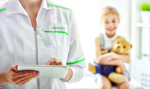 Фото №1 - Анализы для детской медкарты – будут готовы быстро