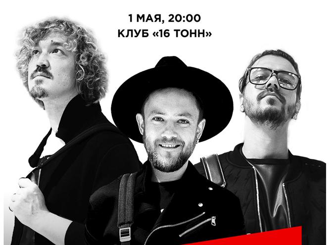 Фото №1 - Jukebox trio: интерактивный концерт «Stop! Спето»