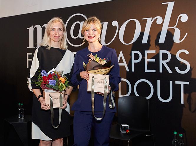 Фото №15 - Marie Claire провёл ежегодную бизнес-конференцию MC@WORK