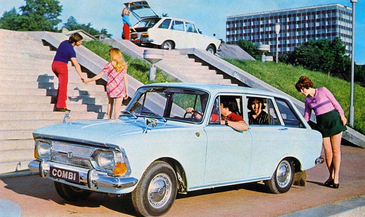 Много хрома и зеркала в японском стиле— для 70-х «Комби» был хипстером