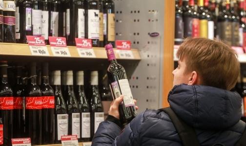 Фото №1 - В День защиты детей в Ленобласти не будут продавать алкоголь