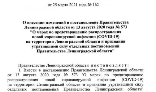 Фото №1 - В Ленобласти снимают некоторые ограничения из-за коронавируса. Изменений в составах зон нет и пока не ожидается, заявил Дрозденко