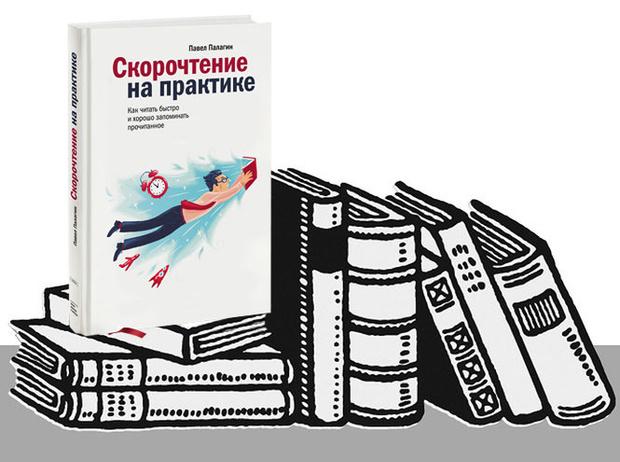 Фото №6 - 10 книг для тех, кому не хватает мотивации и дисциплины