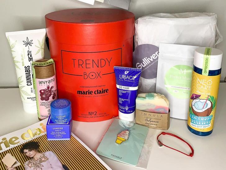 Фото №1 - TRENDY BOX x Marie Claire: что нужно знать о новом выпуске проекта